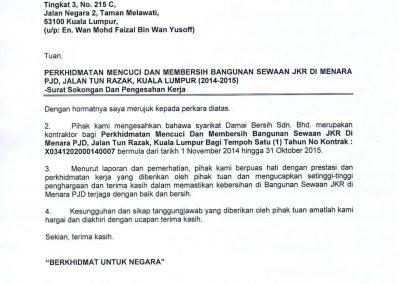 Letter of Apreciation 1
