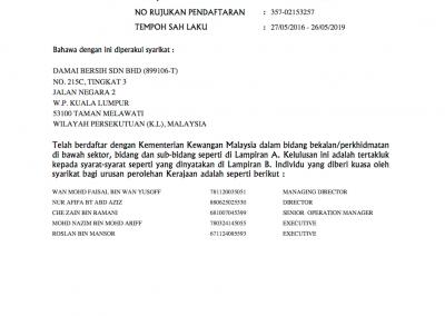 Alam Bersih Sdn Bhd